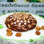 svadebnaya_vistavka_DSC_7198